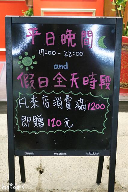 IMG_0683_副本