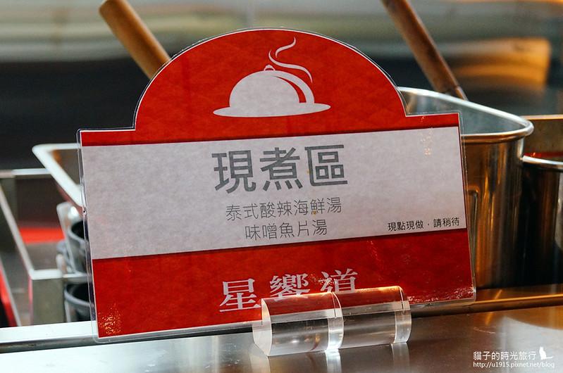 台中市西屯區-星饗道酒店INSKYHOTEL國際自助餐
