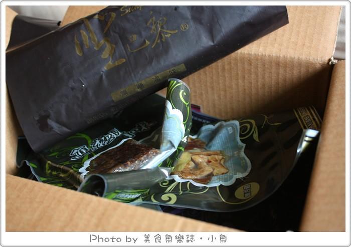 【團購美食】周老爸時尚餅舖v.s聖巴黎焦糖滷味 @魚樂分享誌
