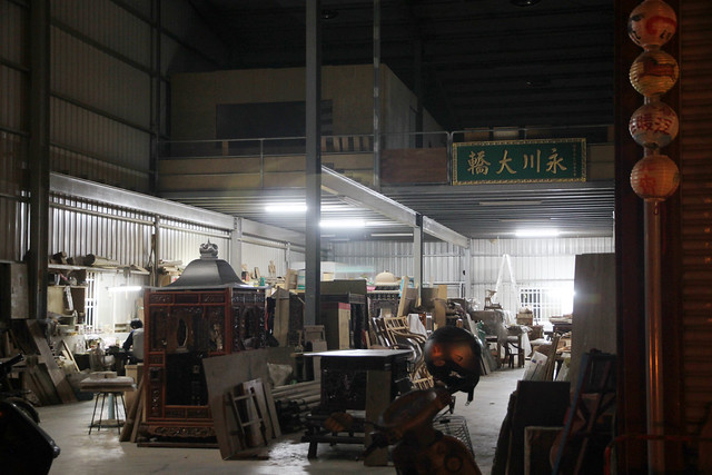day 2神農街 (12)