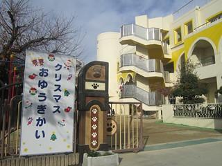 H26.12.10 クリスマスお遊戯会