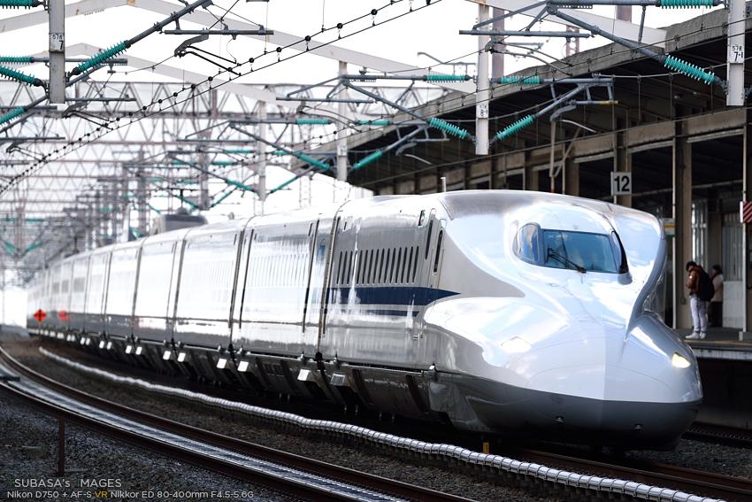山陽新幹線] N700系/N700A系電車...