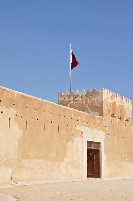 Fort Al Zubara décembre 2014 (4)