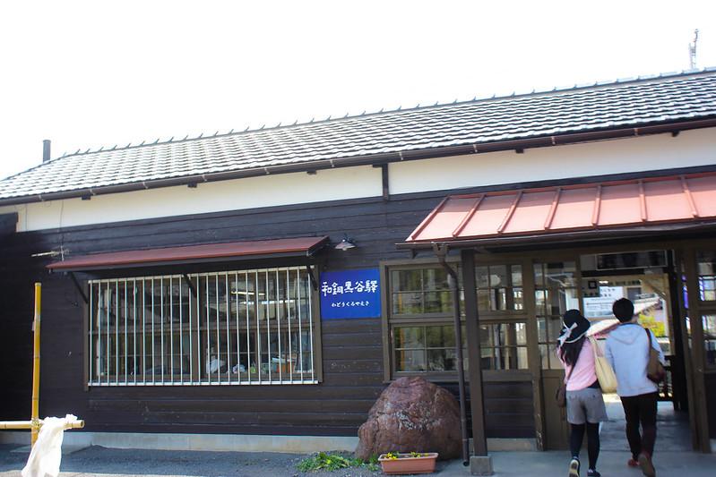 2014-04-19_00421_美の山.jpg