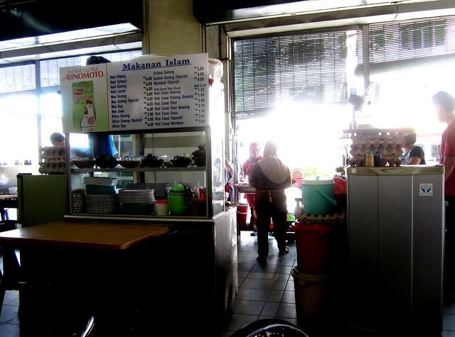 Muslim food stall