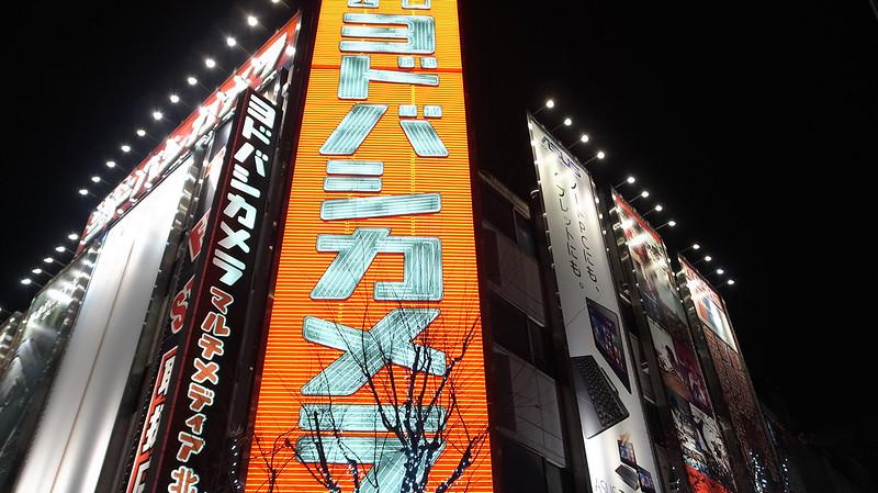 新宿ヨドバシ