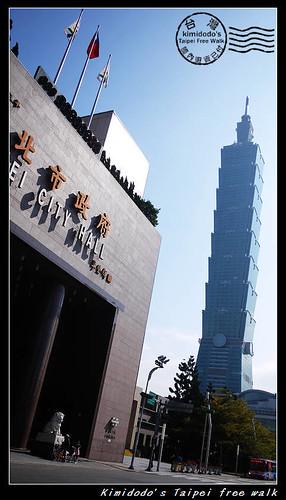 台北探索館 (1)