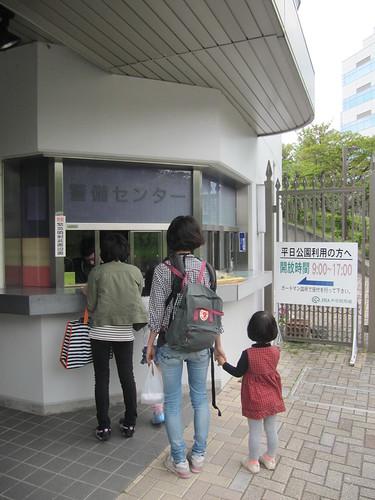 中京競馬場の公園利用受付