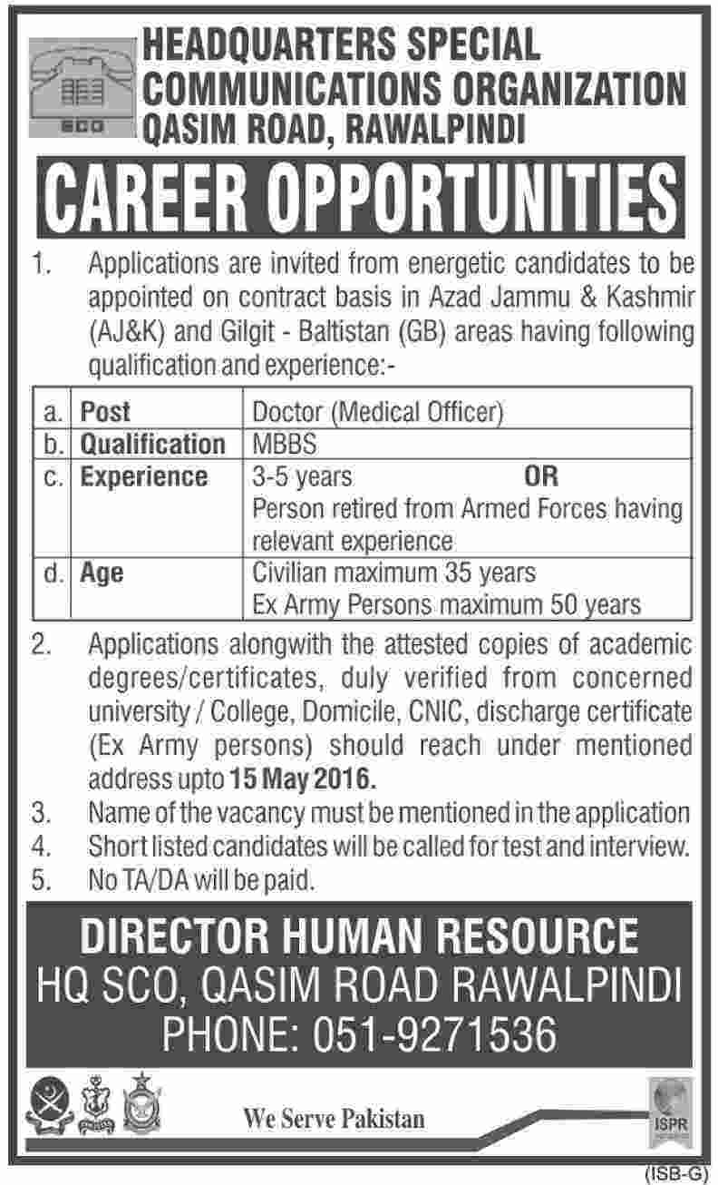 Special Communication Organization Rawalpindi Jobs