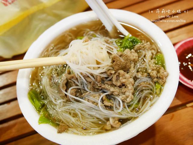 宜蘭羅東夜市小吃推薦羊舖子藥燉羊肉麵 (8)