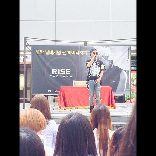 Taeyang_BUSAN_High-Touch-Event_20140627 (9)