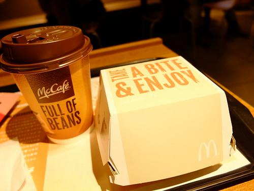 MacDonald's Halloween