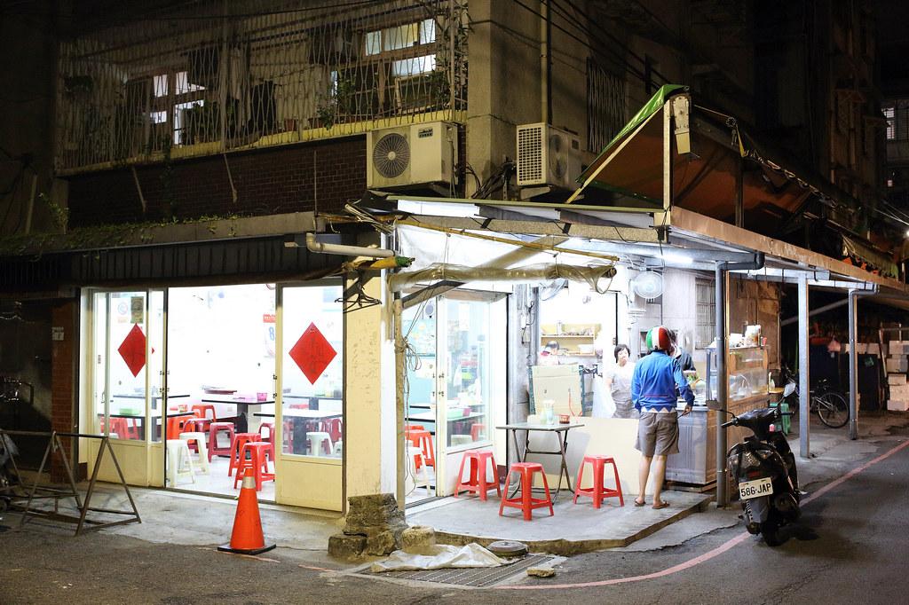 20141008板橋-莊敬路263巷口牛肉麵 (1)