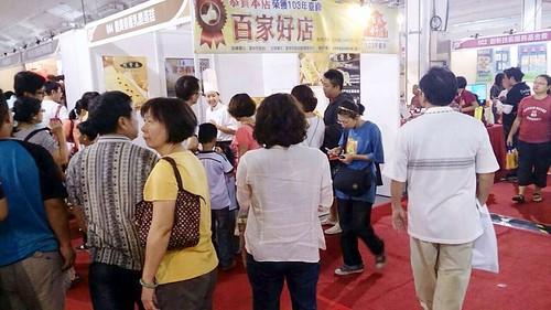 台南購物節_台南商展_農特伴手禮_台南伴手禮推薦_馥貴春重乳酪蛋糕 (1)