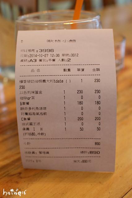 IMG_7465_副本