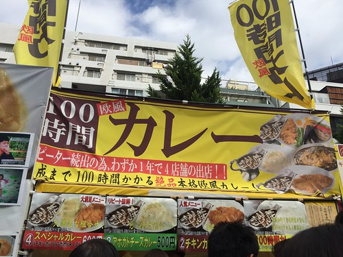 Kanda Curry Grand Prix 2014 for blog.