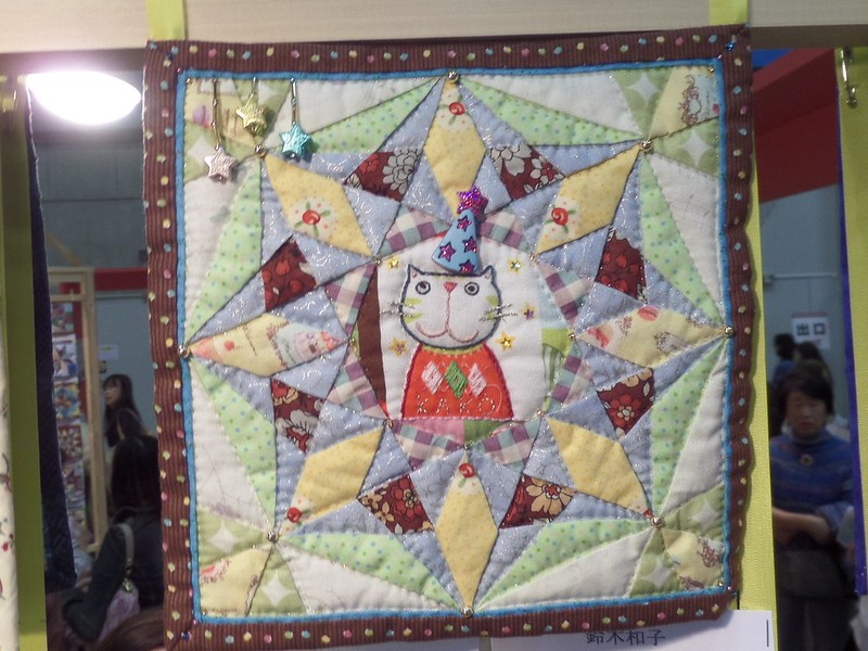 Cat Star Mini Quilt