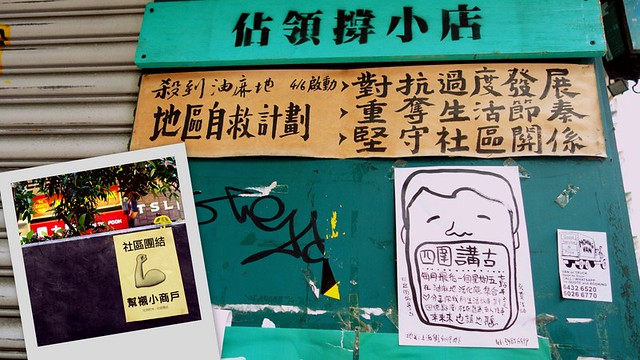 201410 HK Umbrella Movement (17)