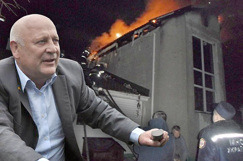 Данильчук пожежа