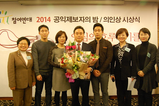 20141208_공익제보자의밤 및 의인상시상식_수상자 김상욱2