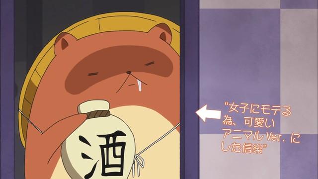 Gugure Kokkuri-san ep 6 - image 02