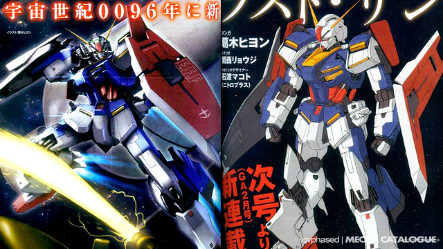 Mobile Suit Gundam U.C.0096 —Rising Sun—