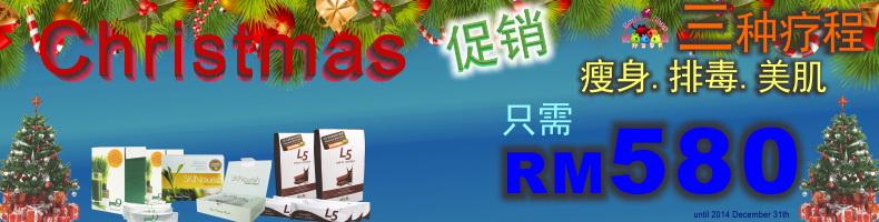 Berfa Shop 3 Berfa Shop Blog November Banner