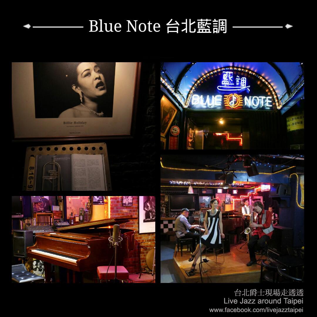 Bar-BlueNote