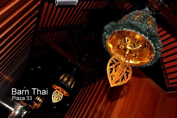 Barn Thai 19