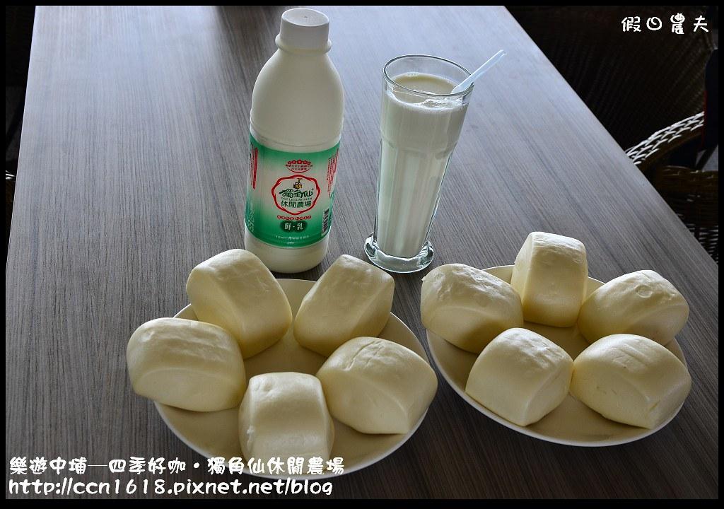 樂遊中埔─四季好咖‧獨角仙休閒農場DSC_3920