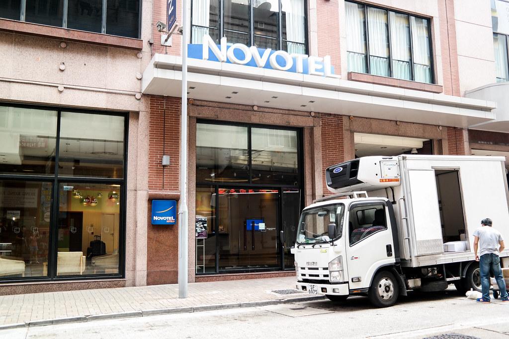 Novotel Hong Kong : Exterior