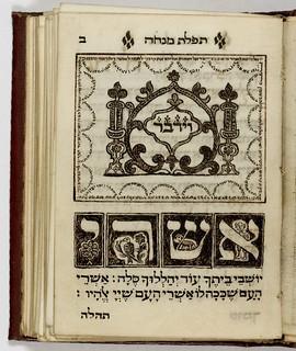 Zürich, Braginsky collection, B28, f. 2r
