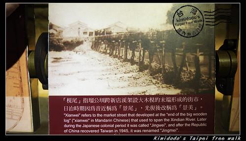 台北探索館 (21)