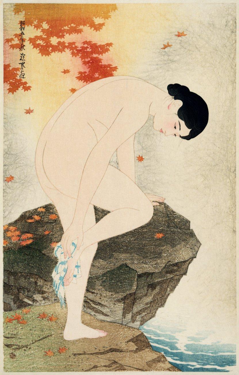 Shinsui1