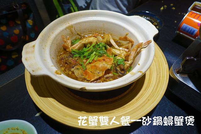 台中美食(三次魚屋)-15