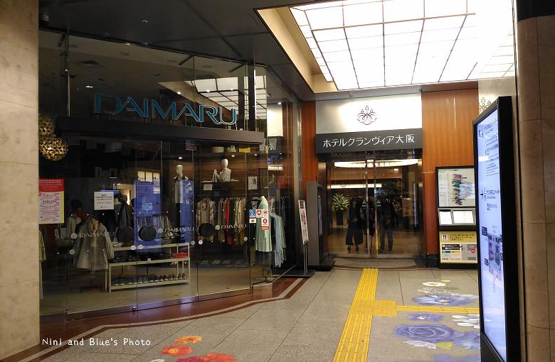 日本大阪住宿Hotel granvia osaka36
