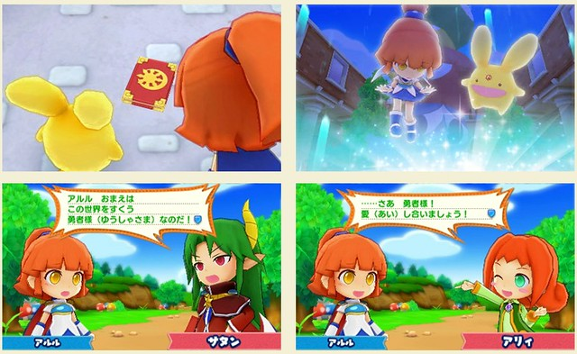 puyopuyo-chronicle-s_160819