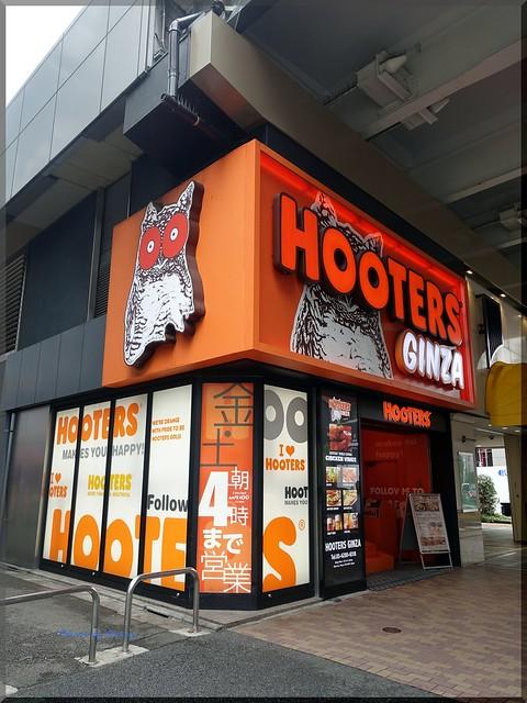 Photo:2016-09-15_ハンバーガーログブック_とっても健康的なスタッフさんに担当頂く【銀座】Hooters_01 By:logtaka