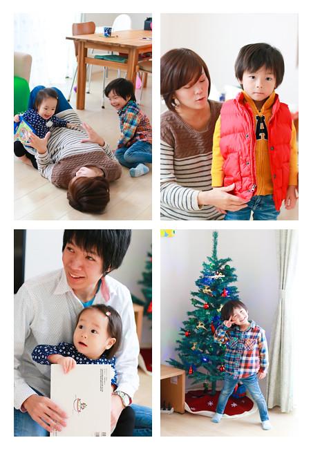 家族写真,子供写真,ファミリーフォト,自宅,屋外公園,愛知県岡崎市,自然,ナチュラル