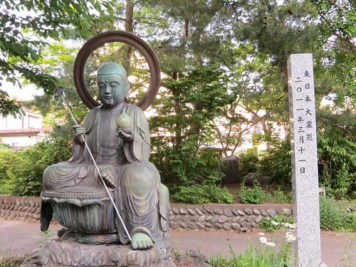 Monument to 11th March 2011, Sekiozenji, Kamaishi