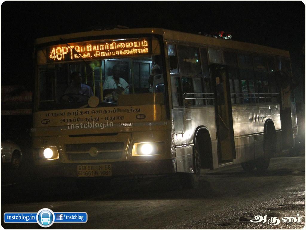 48PT Thirumangalam - Periyar