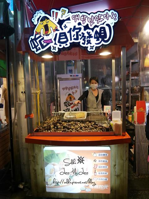 逢甲夜市美食海鮮 (3)