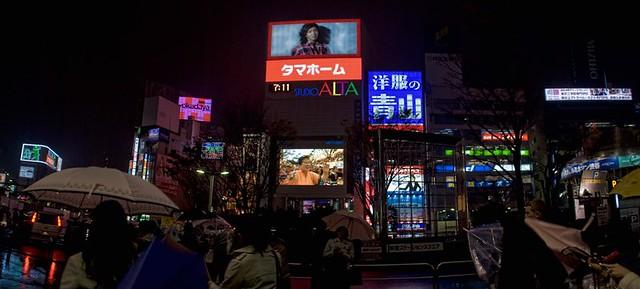 JaponJapón - Estudio Ghibli y Meguro2010-217