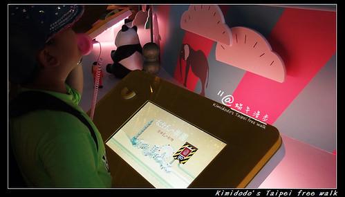 台北FUN樂園 (14)