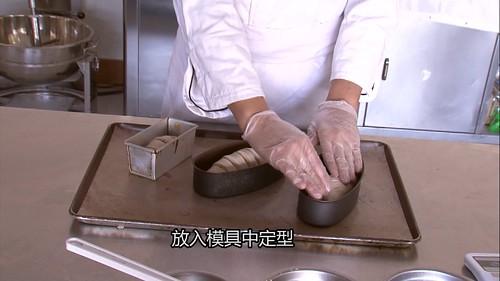 樂米工坊米麵包吐司製程 (5)