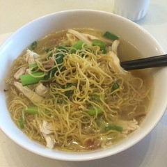 Hand pulled chicken with egg noodle soup from lunc…