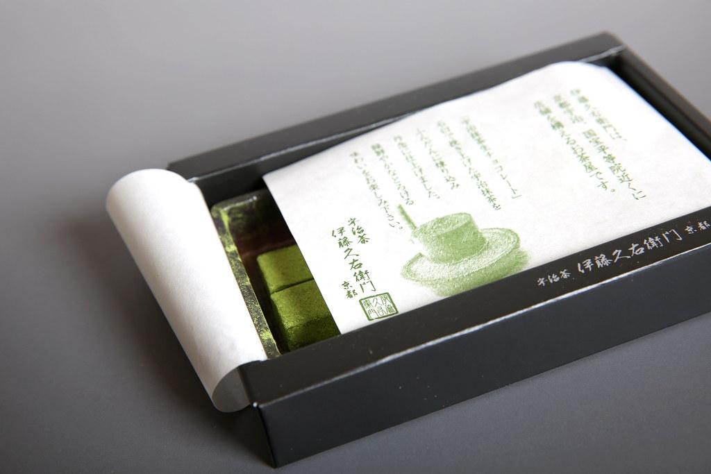 6I4A0102