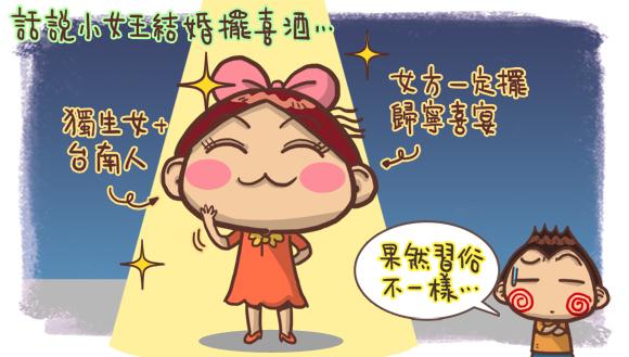 香港移民台灣圖文1