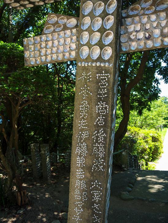 鳥居に刻まれた文字も貝殻でできている