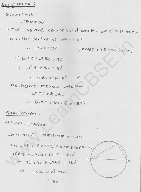RD Sharma Class 9 solutions Chapter 16 Circles Ex 16.5 4